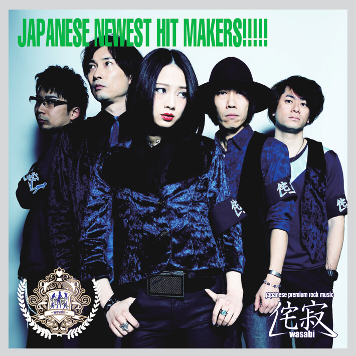 JAPANESE NEWEST HIT MAKERS